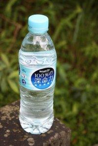 Butelka plastikowa